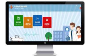 开发或定制心理测评系统【教育版】软件总体统流程说明